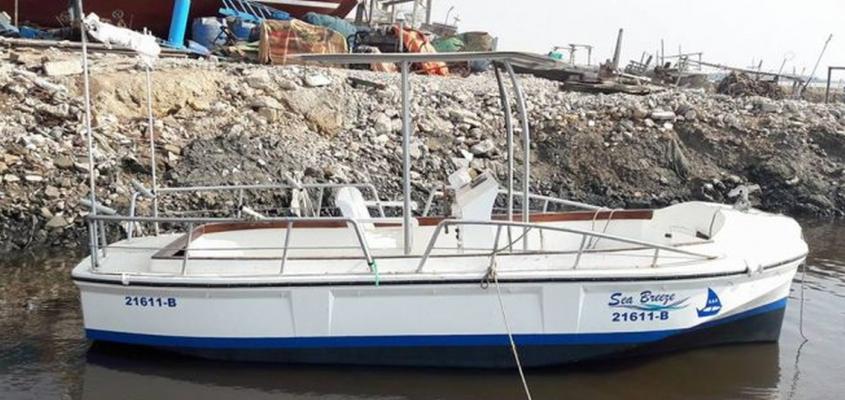 Lifeboat in Karachi