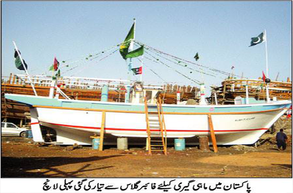 Fiber boat builders in Pakistan